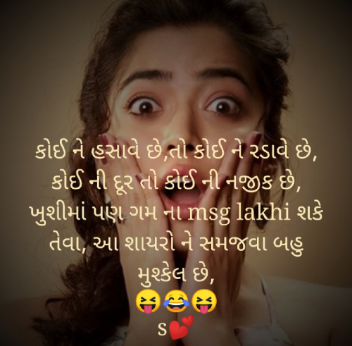 Post by Aarti on 29-Jul-2020 08:10am