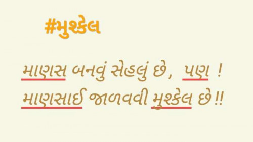 Post by Aarti Joshi on 29-Jul-2020 08:15am