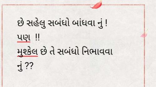 Post by Aarti Joshi on 29-Jul-2020 08:24am