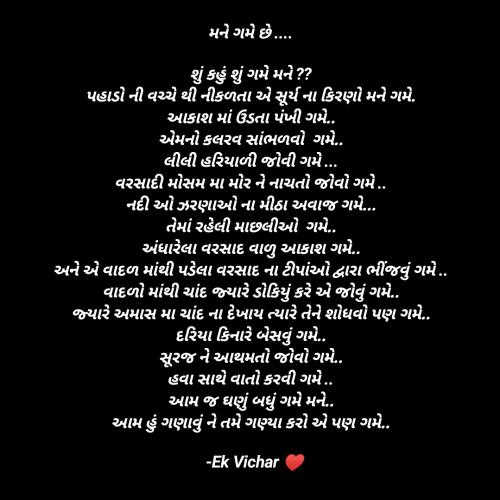 Post by Nisha Solanki on 29-Jul-2020 09:24am