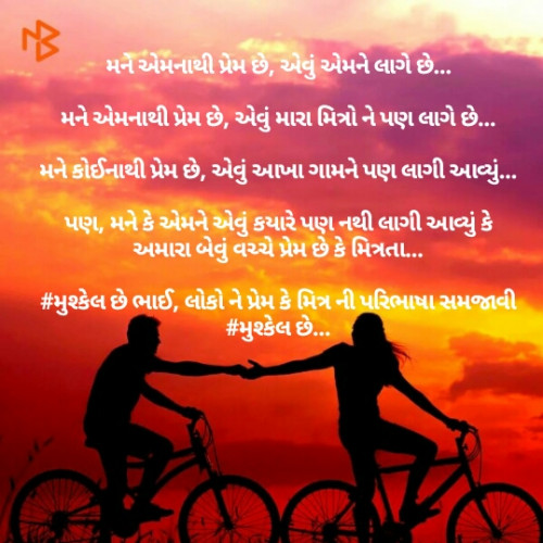 Post by Bhavesh ( Bhavin ) Thakor on 29-Jul-2020 10:36am