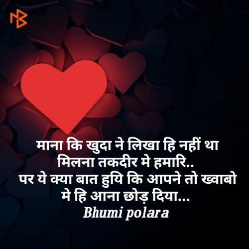 Post by Bhumi Polara on 29-Jul-2020 10:48am