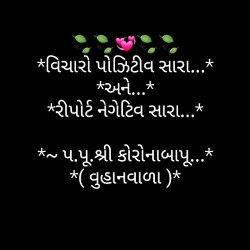 Post by Ronak Joshi on 29-Jul-2020 12:17pm