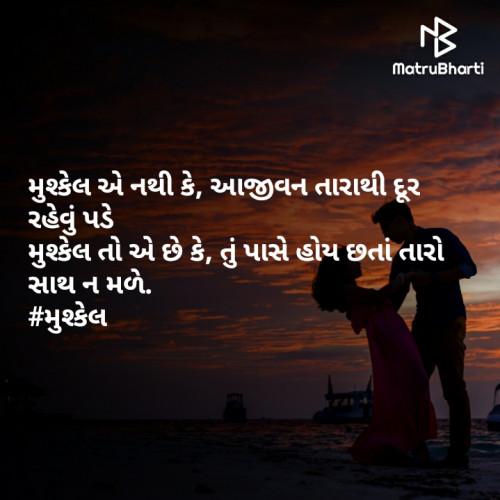 Post by Diyamodh on 29-Jul-2020 01:13pm