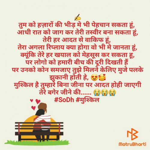 Post by SoDh on 29-Jul-2020 02:00pm