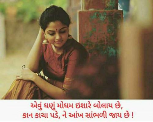 Post by Balkrishna patel on 29-Jul-2020 02:21pm