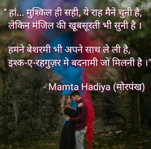 Post by Mamta on 29-Jul-2020 02:54pm