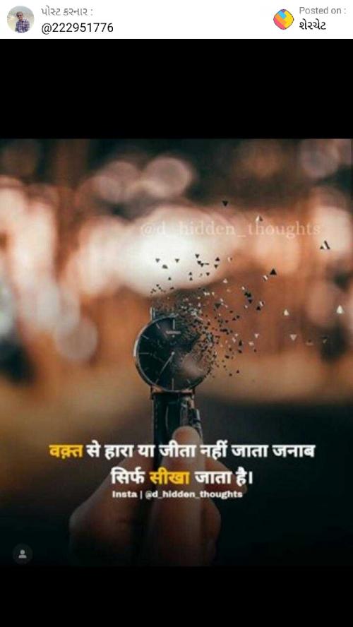 Post by Shivrajkhuman Bhesan on 29-Jul-2020 05:33pm