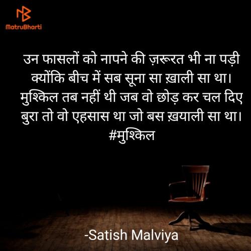 Post by Satish Malviya on 29-Jul-2020 09:30pm