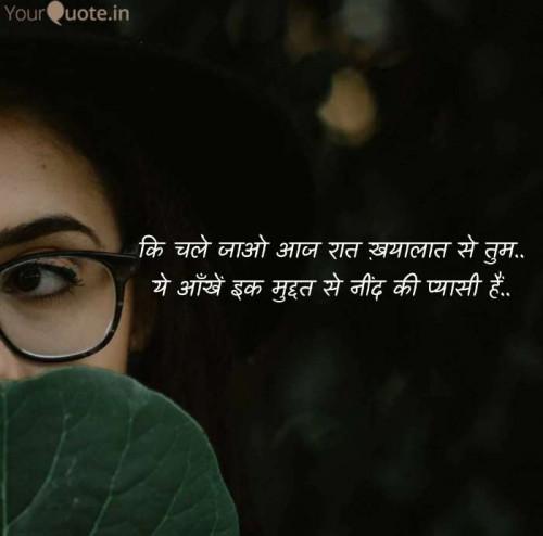 Post by Geeta Chavda on 29-Jul-2020 11:12pm