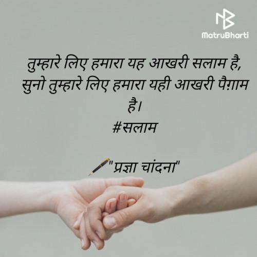 Post by Pragya Chandna on 30-Jul-2020 12:44am