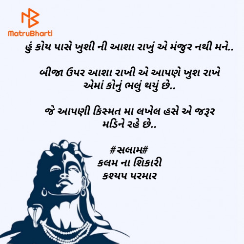 Post by Kashyap Parmar on 30-Jul-2020 02:13am