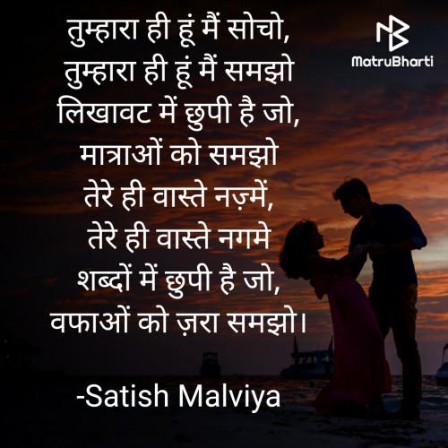 Post by Satish Malviya on 30-Jul-2020 01:15pm