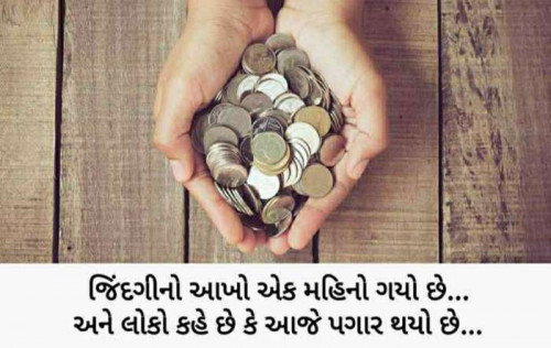 Post by Balkrishna patel on 30-Jul-2020 03:05pm