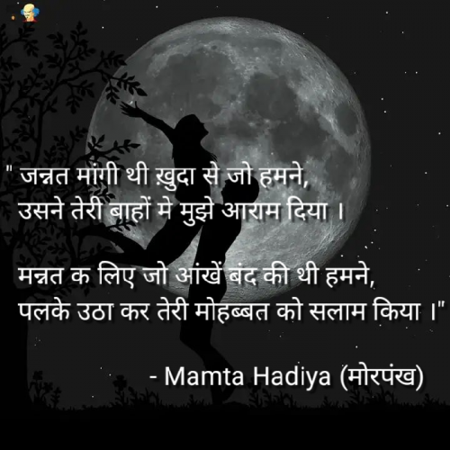 Post by Mamta on 30-Jul-2020 03:06pm