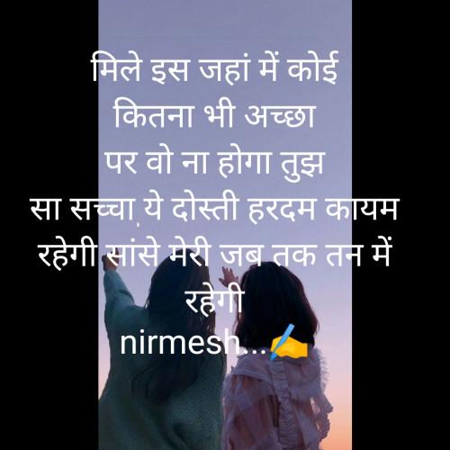 Post by Neerja Pandey on 30-Jul-2020 05:16pm