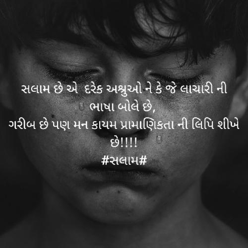 Post by Dr Priya Gorasiya on 30-Jul-2020 06:24pm