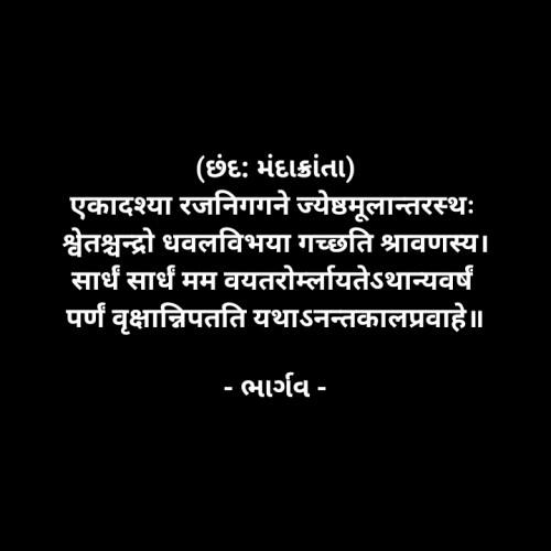 Post by Bhargav Patel on 30-Jul-2020 10:06pm