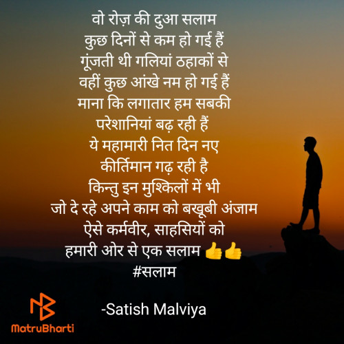Post by Satish Malviya on 30-Jul-2020 10:37pm