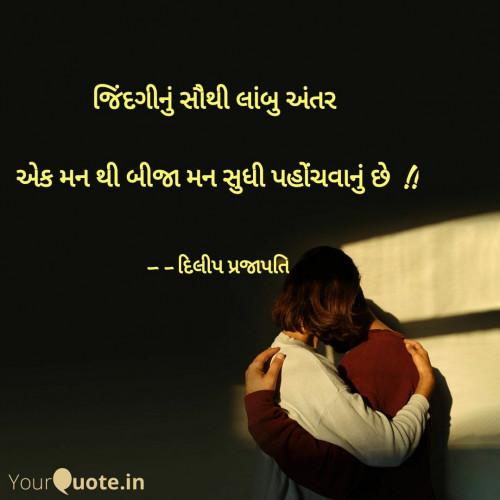 Post by Dilip Prajapati on 30-Jul-2020 10:48pm