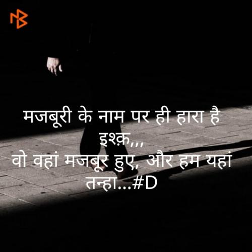 Post by Deepak Singh on 31-Jul-2020 12:03am