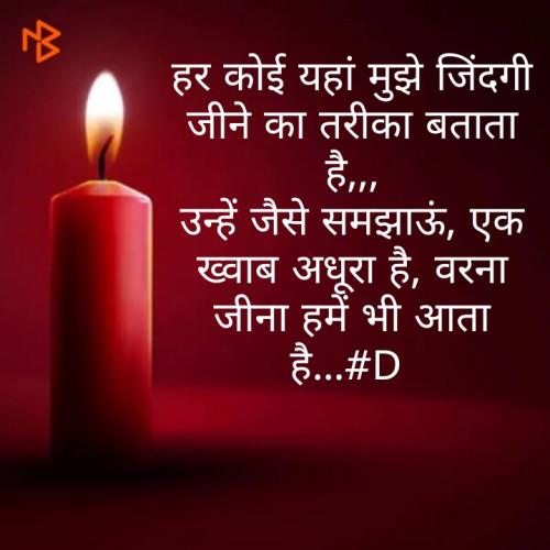 Post by Deepak Singh on 31-Jul-2020 12:06am