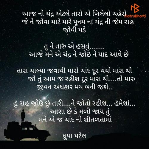 Post by Dhrupa Patel on 31-Jul-2020 01:49am