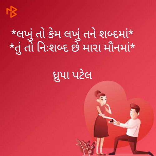 Post by Dhrupa Patel on 31-Jul-2020 02:00am