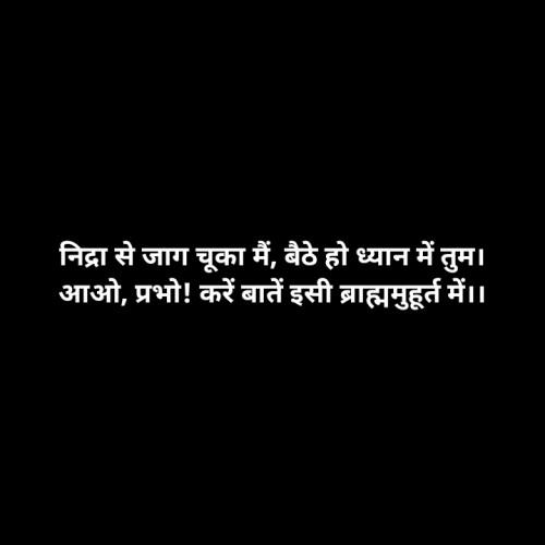 Post by Bhargav Patel on 31-Jul-2020 03:21am