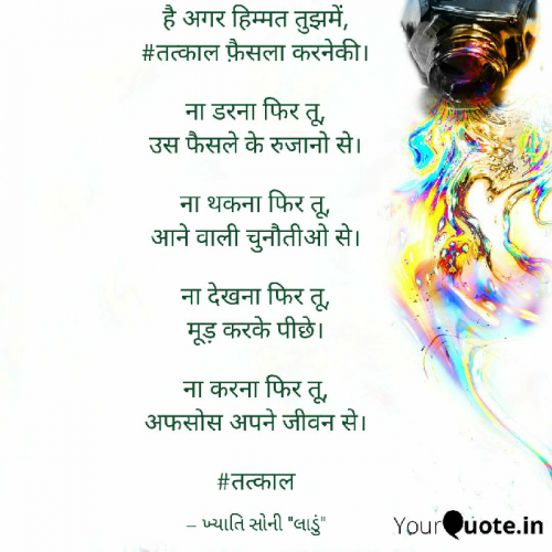 Post by Khyati Soni on 31-Jul-2020 04:11am