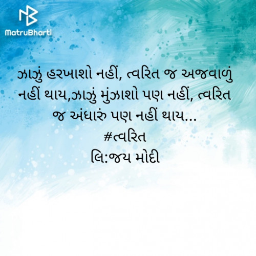 Post by Jay Modi on 31-Jul-2020 06:27am