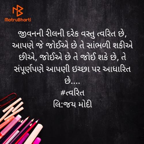 Post by Jay Modi on 31-Jul-2020 06:37am