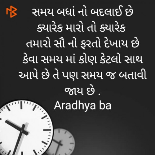 Post by Aradhyaba on 31-Jul-2020 09:23am