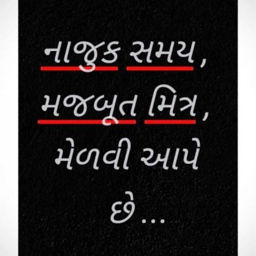 Post by Aarti Joshi on 31-Jul-2020 09:36am