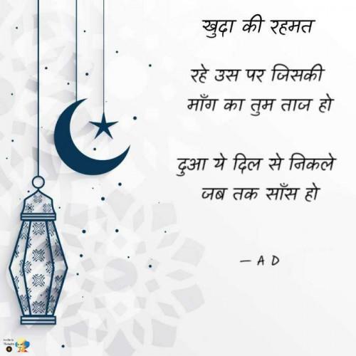 Post by Apexa Desai on 31-Jul-2020 10:01am