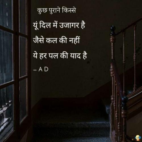 Post by Apexa Desai on 31-Jul-2020 10:09am