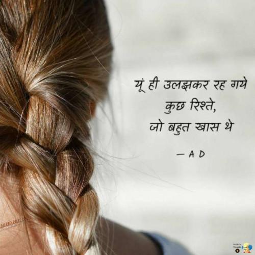Post by Apexa Desai on 31-Jul-2020 10:18am