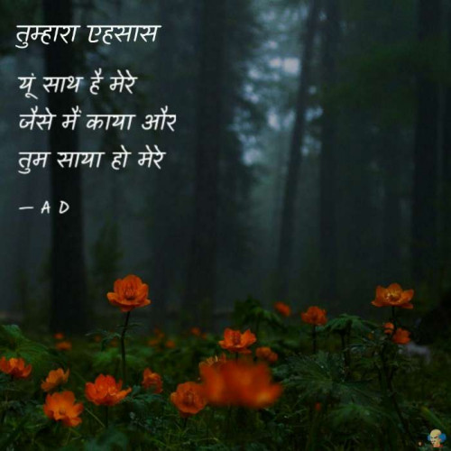 Post by Apexa Desai on 31-Jul-2020 10:26am