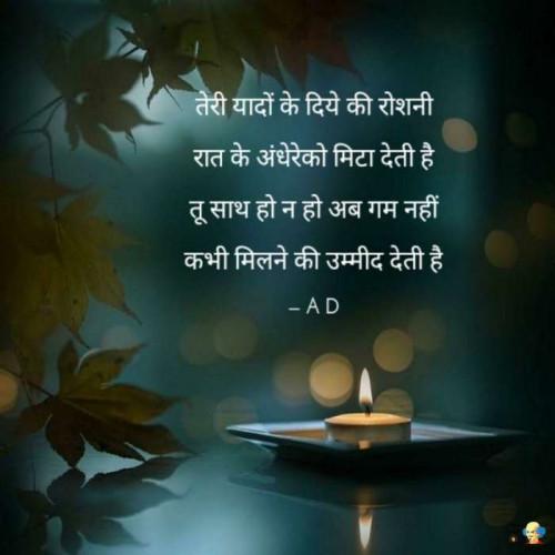Post by Apexa Desai on 31-Jul-2020 10:36am