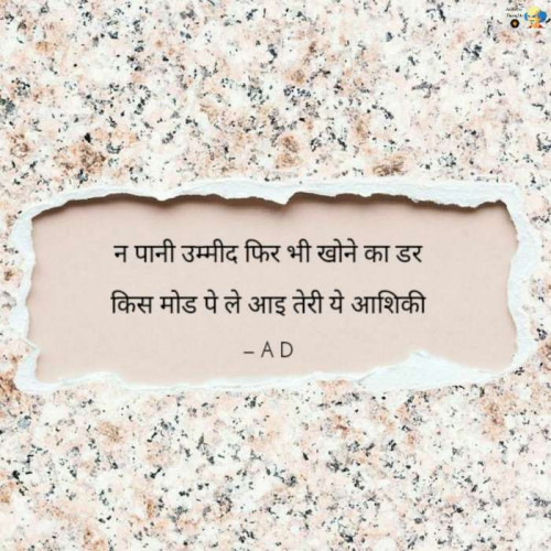 Post by Apexa Desai on 31-Jul-2020 10:41am