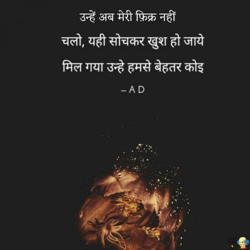 Post by Apexa Desai on 31-Jul-2020 10:44am