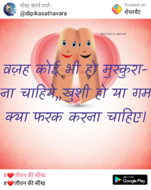 Post by D S Dipu on 31-Jul-2020 12:55pm