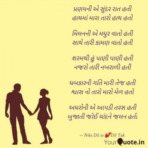 Post by Nikita panchal on 31-Jul-2020 01:07pm