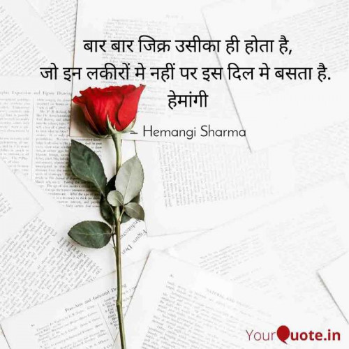 Post by Hemangi Sharma on 31-Jul-2020 02:31pm