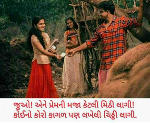 Post by Balkrishna patel on 31-Jul-2020 02:41pm