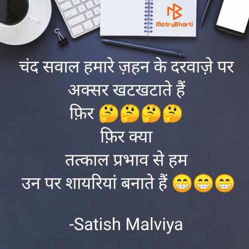 Post by Satish Malviya on 31-Jul-2020 05:08pm