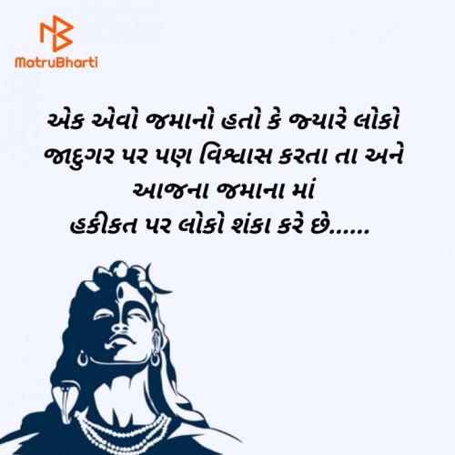 Post by Meet suvagiya on 31-Jul-2020 08:01pm