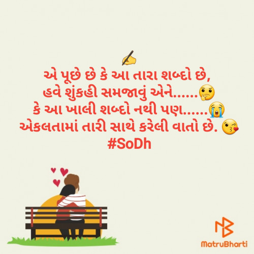 Post by SoDh on 31-Jul-2020 08:40pm