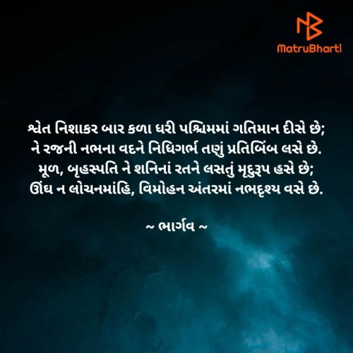 Post by Bhargav Patel on 01-Aug-2020 01:37am