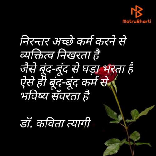 Post by Dr kavita Tyagi on 01-Aug-2020 06:52am